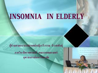 INSOMNIA  IN ELDERLY