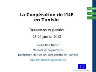 La Coop ration de l UE en Tunisie