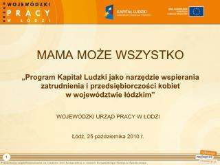 WOJEW DZKI URZAD PRACY W LODZI   L dz, 25 pazdziernika 2010 r.