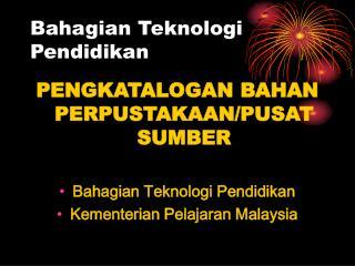 Bahagian Teknologi Pendidikan