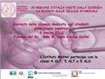 L Istituto Mattei partecipa con le classi 4 ALT, 5 ALT e 5 ALS