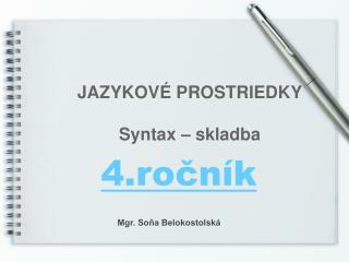 4.rocn k