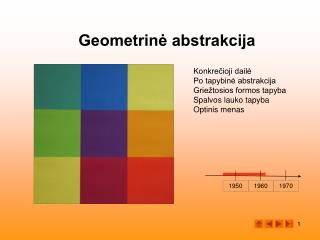 Geometrine abstrakcija