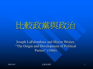 Joseph LaPalombara and Myron Weiner,  The Origin and Development of Political Parties  1966