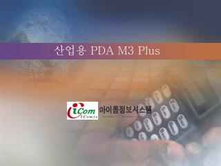 PDA M3 Plus