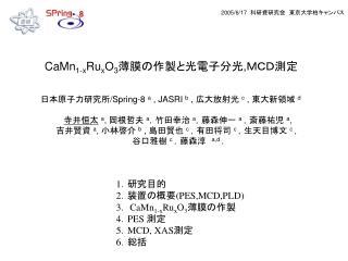 CaMn1-xRuxO3,MCD
