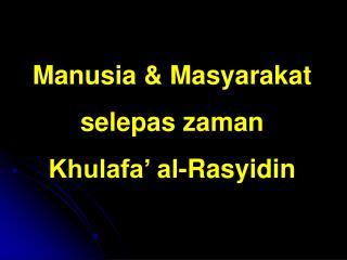 Masyarakat Islam zaman Bani Umaiyah