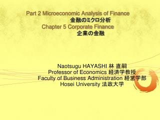 Part 2 Microeconomic Analysis of Finance        Chapter 5 Corporate Finance