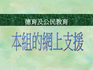 cd.emb.hk