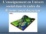 L enseignement en Univers social dans le cadre du Renouveau p dagogique