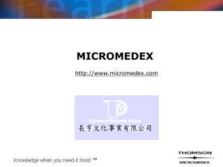 MICROMEDEX  micromedex