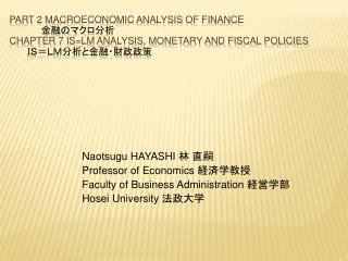 Part 2 Macroeconomic Analysis of Finance              Chapter 7 ISLM Analysis, Monetary and Fiscal Policies      ISLM