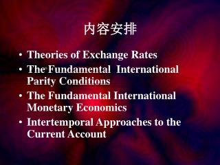 Theories of Exchange Rates The Fundamental  International Parity Conditions The Fundamental International Monetary Econo