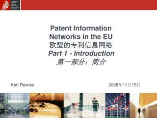 Patent Information  Networks in the EU   Part 1 - Introduction  :
