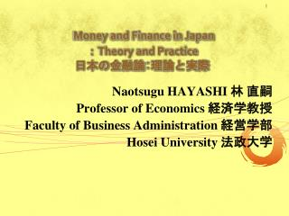 Money and Finance in Japan :Theory and Practice :