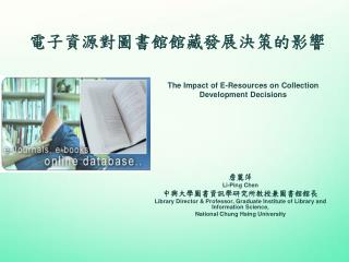 Li-Ping Chen  Library Director  Professor, Graduate Institute of Library and Information Science,  National Chung Hsing