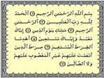 Dr. Alireza Isfandyari-Moghaddam Department of Library and Information Studies,  Islamic Azad University, Hamedan Branch