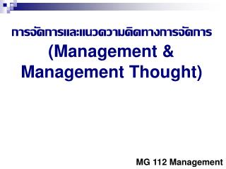 Management   Management Thought