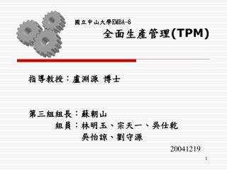 EMBA-6                         TPM
