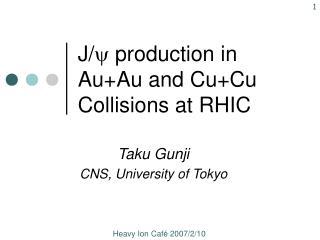 Taku Gunji CNS, University of Tokyo