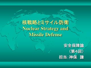Nuclear Strategy and  Missile Defense