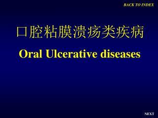 Oral Ulcerative diseases