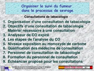 Consultations de tabacologie