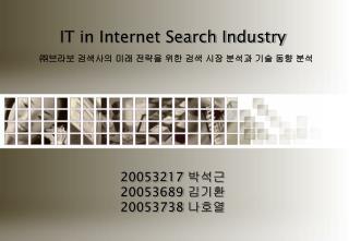 IT in Internet Search Industry