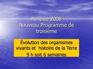 Rentr e 2008  Nouveau Programme de troisi me