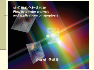 Flow cytometer analysis and applications on apoptosis