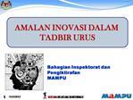 Bahagian Inspektorat dan Pengiktirafan MAMPU