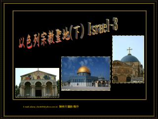 Israel-3