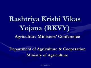 Rashtriya Krishi Vikas Yojana RKVY