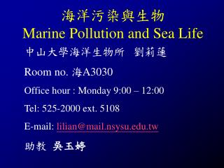 Marine Pollution and Sea Life