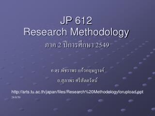 JP 612 Research Methodology   2  2549