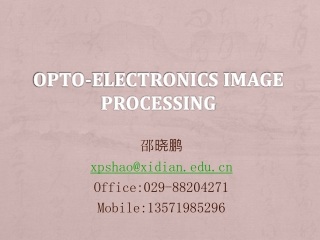 Visual Perception, Image Formation, Math Concepts