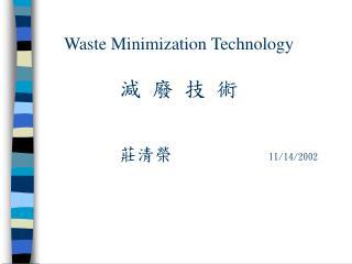 Waste Minimization Technology                            11
