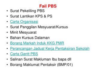 Fail PBS