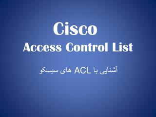 Cisco  Access Control List    ACL