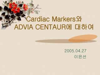 Cardiac Markers  ADVIA CENTAUR
