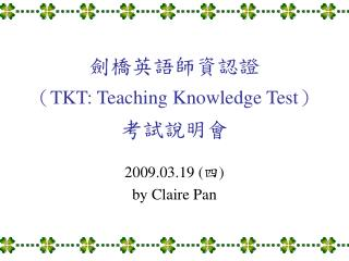 TKT: Teaching Knowledge Test