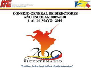 En el Marco del Bicentenario de Nuestra Am rica Independiente