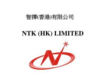 NTK HK LIMITED