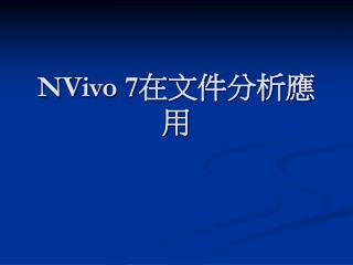 NVivo 7