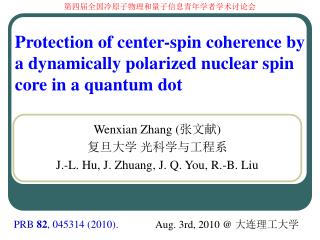 Protection of center-spin coherence by a dynamically polarized nuclear spin core in a quantum dot