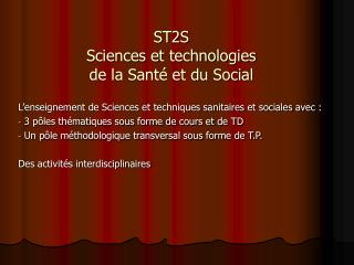 ST2S Sciences et technologies  de la Sant  et du Social
