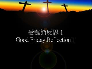 1 Good Friday Reflection 1