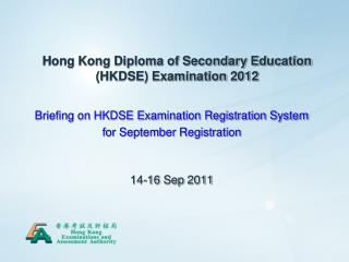 Hong Kong Diploma of Secondary Education HKDSE Examination 2012