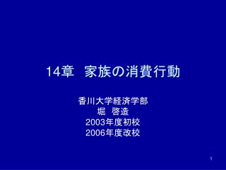 2003 2006