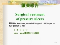 Surgical treatment  of pressure ulcers